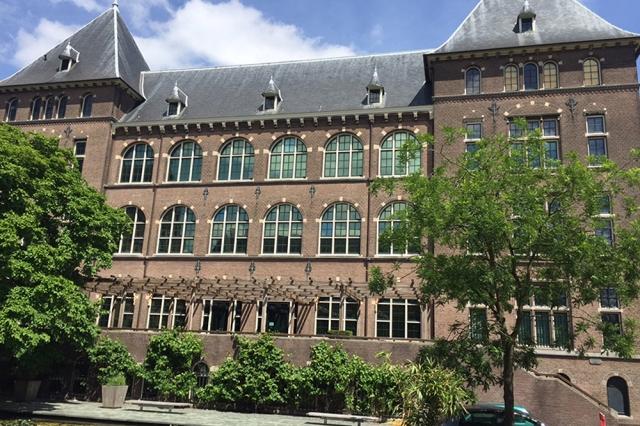 De Tropen, Amsterdam, juli 2015